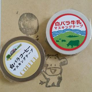 【即購入OK】白バラ牛乳&白バラコーヒー マスキングテープ 切り売り(その他)