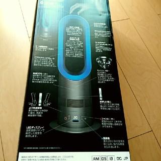 ダイソン(Dyson)の★新品未使用★dyson AM05 HOT+COOL /ダイソン ホット&クール(ファンヒーター)