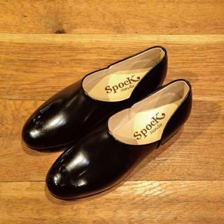 アトリエドゥサボン(l'atelier du savon)のHARUTA スポック(ローファー/革靴)