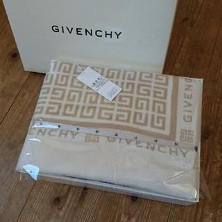 ジバンシィ(GIVENCHY)のジバンシー☆毛布(毛布)