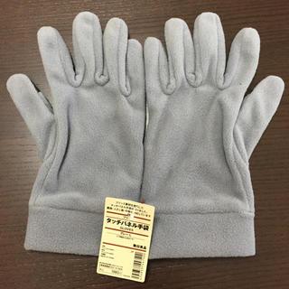 ムジルシリョウヒン(MUJI (無印良品))の新品未使用!無印良品☆タッチパネル手袋(フリース)(手袋)