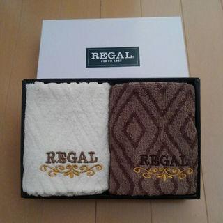 リーガル(REGAL)の★未使用★リーガルウォッシュタオル2枚セット(タオル/バス用品)
