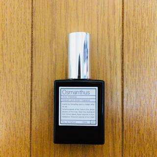 オゥパラディ(AUX PARADIS)のフレグランス&ハンドクリーム(香水(女性用))