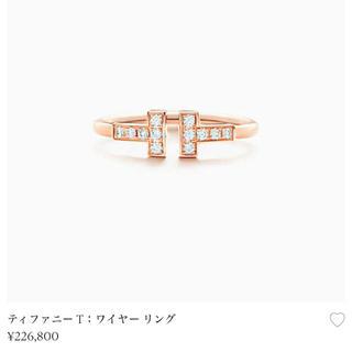 ティファニー(Tiffany & Co.)のティファニー Tワイヤーリング7号(リング(指輪))