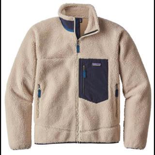 パタゴニア(patagonia)の2017モデル‼️ 希少S‼️ 早い者勝ち‼️ 女性におすすめです‼️(Tシャツ/カットソー(半袖/袖なし))