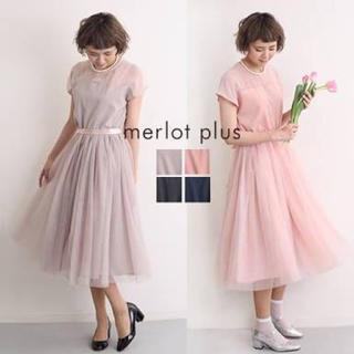 メルロー(merlot)のメルロープリュス♡デコルテシースルーチュールワンピ ♡ジルスチュアートスナイデル(ミディアムドレス)
