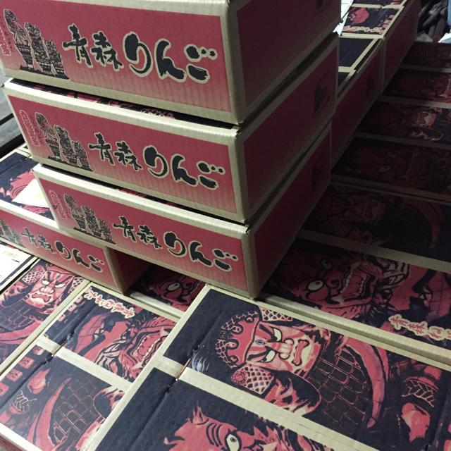 りんご フルーツ りんご箱 りんごジュース リンゴ 安心素材 ベビー マタニティ 食品/飲料/酒の食品(フルーツ)の商品写真