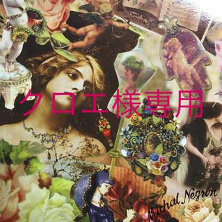 ミハエルネグリン リング イエロー オレンジ 花 9(リング(指輪))