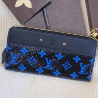 ルイヴィトン(LOUIS VUITTON)の本物新品未使用ルイヴィトン激レア青黒モノグラムブルー長財布正規品アンプラントエピ(財布)