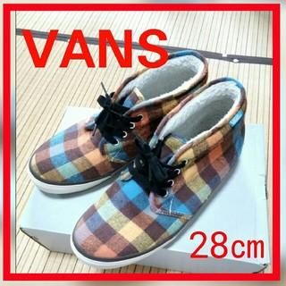 ヴァンズ(VANS)の美品Vans 内側ボア秋冬モデル(スニーカー)