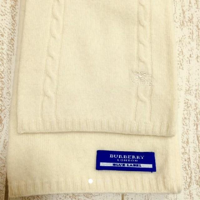 BURBERRY(バーバリー)の レア バーバリー ニットロングマフラー オフホワイト 白 ストール レディースのファッション小物(ストール/パシュミナ)の商品写真