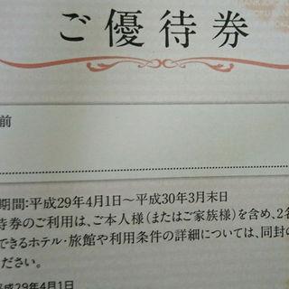 宿泊券の通販 1140点(チケット)   お得な新品・中古・未使用品 ...