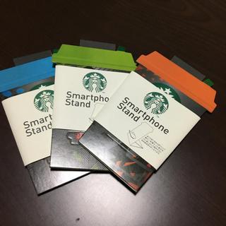スターバックスコーヒー(Starbucks Coffee)のスタバ スマホスタンド(その他)