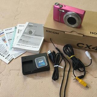 リコー(RICOH)の専用。ricoh デジタルカメラ(コンパクトデジタルカメラ)