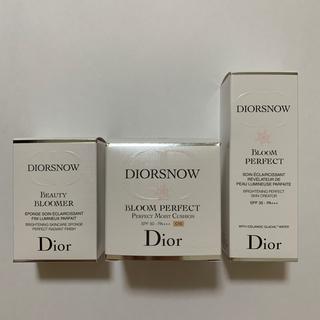 ディオール(Dior)のDior クッションファンデ セット(ファンデーション)