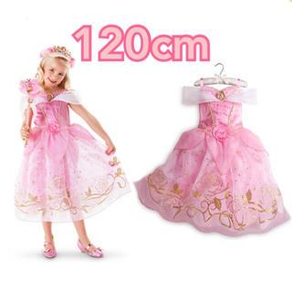 120cm♡オーロラ姫♡ピンク♡ドレス♡ワンピース(ワンピース)