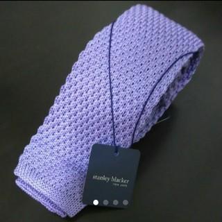 スタンリーブラッカー(STANLEY BLACKER)の新品未使用  スタンリーブラッカー ニットタイ シルク100% 紫 送料無料(ネクタイ)