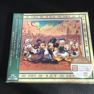 ディズニー(Disney)の【美品】ディズニー フェアリーテイルウェディング2 CD(映画音楽)