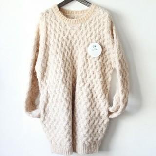 STOF 交差するポケットワイドセーター ベージュ S
