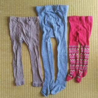ムジルシリョウヒン(MUJI (無印良品))のタイツ3枚セット サイズ80~100(靴下/タイツ)