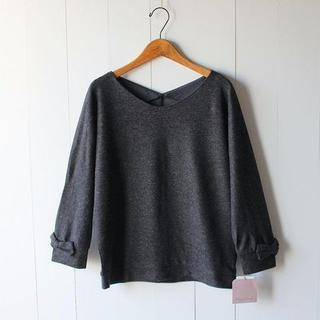 クチュールブローチ(Couture Brooch)の新品クチュールブローチ アナトリエ 袖リボン Vネックニット(ニット/セーター)