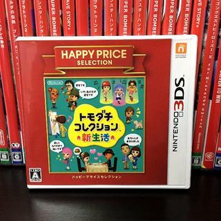 ニンテンドー3DS(ニンテンドー3DS)のたんたん PF必読専用(家庭用ゲームソフト)