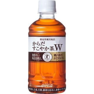 コカコーラ(コカ・コーラ)の【送料無料】 からだすこやか茶W 350ml 48本(2ケース)(茶)