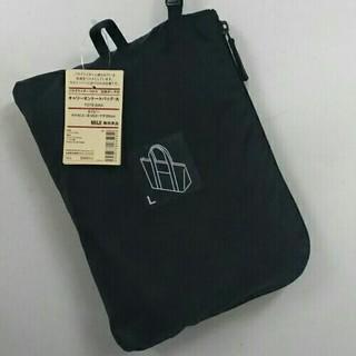 ムジルシリョウヒン(MUJI (無印良品))の新品  無印良品 キャリーオントートバッグ・大・ネイビー(トートバッグ)