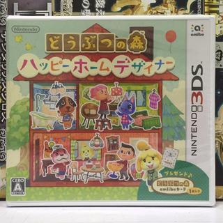 ニンテンドー3DS(ニンテンドー3DS)の売れタワー専用(家庭用ゲームソフト)