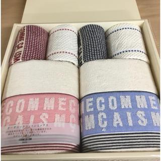 コムサイズム(COMME CA ISM)の【m♡♡様専用】☆コムサイズム バスタオルセット 新品未使用(タオル/バス用品)