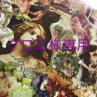 ミハエルネグリン リング カラフル グリーン 花 12(リング(指輪))