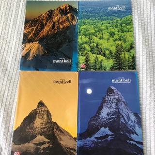 モンベル(mont bell)のモンベル2014-2015カタログ等(その他)