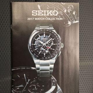 セイコー(SEIKO)のセイコー カタログ SEIKO 2017 WATCH COLLECTION(その他)