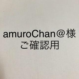 ジーユー(GU)のGU★タイツ(タイツ/ストッキング)