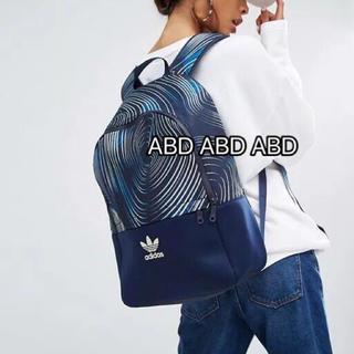 アディダス(adidas)の個数限定‼️新品 タグ付き アディダスオリジナルス リュック バックパック (リュック/バックパック)