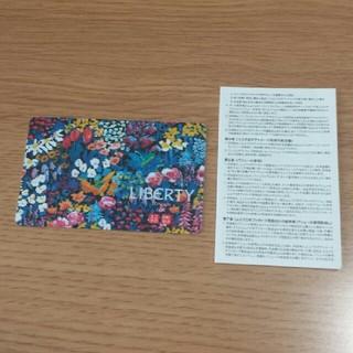 ユニクロ(UNIQLO)のユニクロカード(その他)