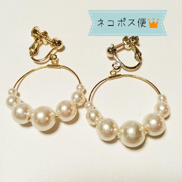 ネコポス◇ホワイトパール☆シンプルイヤリング ハンドメイドのアクセサリー(イヤリング)の商品写真