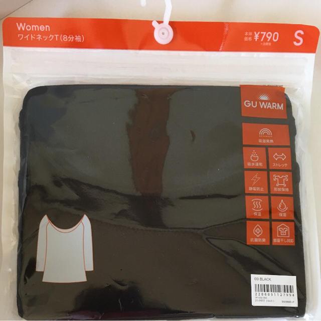 GU(ジーユー)のGU 吸湿発熱インナー ワイドネックS 2点セット レディースのトップス(Tシャツ(長袖/七分))の商品写真