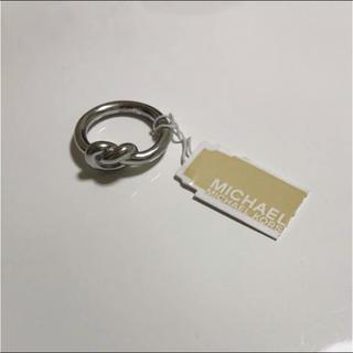 マイケルコース(Michael Kors)のマイケルコース  ノットリング(リング(指輪))