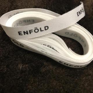 エンフォルド(ENFOLD)のenfoldリボン(その他)