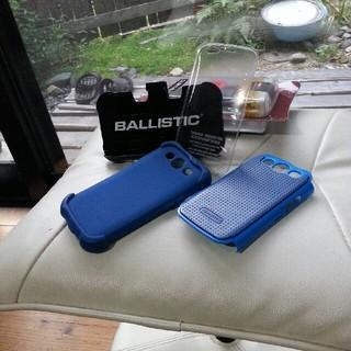 バリスティクス(BALLISTICS)のgalaxy s3&s3α BALLISTICケースフルセット (モバイルケース/カバー)