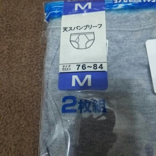 新品☆パンツ メンズのメンズ その他(その他)の商品写真