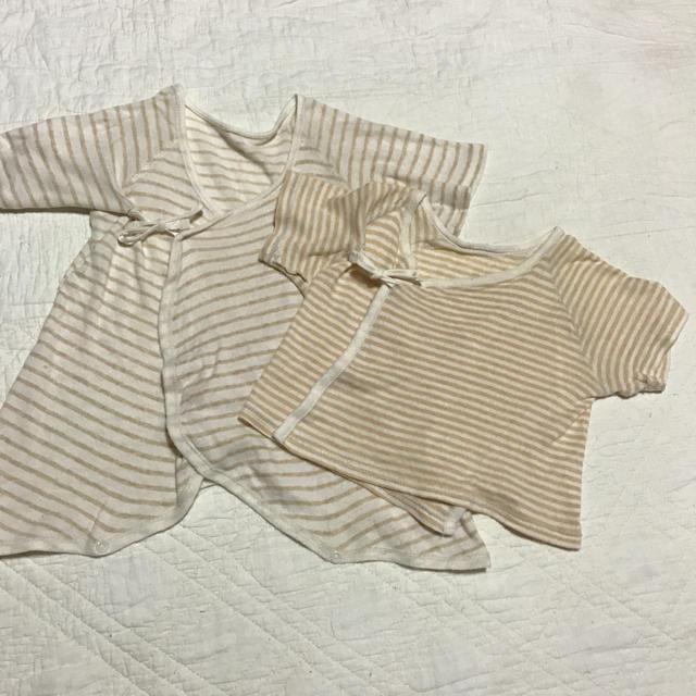 4cf2a75356a82 西松屋(ニシマツヤ)の新生児用短肌着コンビ肌着セット出産準備オーガニックコットン
