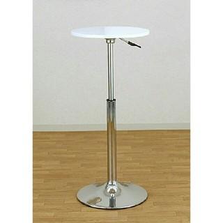 お部屋のオシャレなインテリア♪ バーテーブル 40φ WH 簡単高さ調整♪(バーテーブル/カウンターテーブル)