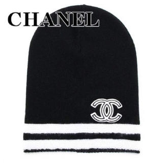 シャネル(CHANEL)のCHANEL 正規品(ニット帽/ビーニー)