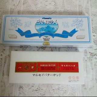 北海道銘菓、全国どこに送っても送料無料でお届けします(菓子/デザート)