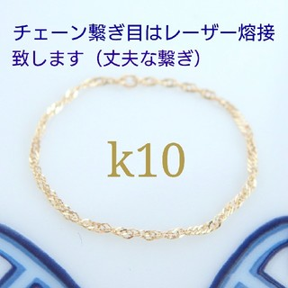 k10リング ete好きの方に(リング(指輪))