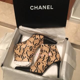 シャネル(CHANEL)のココマークたくさん♥バイカラー ショート ブーツ (ブーツ)