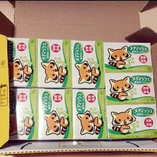 ギュウニュウセッケン(牛乳石鹸)のメディッシュ 薬用石鹸 詰め合わせ(ボディソープ/石鹸)