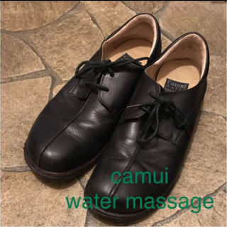 【卑弥呼】Camui water massage黒革靴(26cm)
